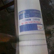 抹灰网格布 网格布喷绘 墙体防裂网施工工艺