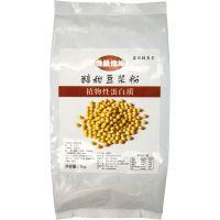 香丝怡啡豆浆粉,非转基因香醇豆浆,冲饮营养早餐,速溶麦芽精华,豆奶1000g
