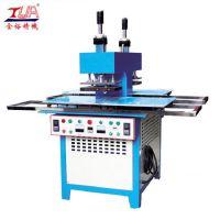 矽利康压胶机 服装矽立康机器 辽宁硅胶商标植胶机