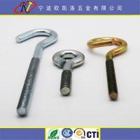 供应 不锈钢碳钢镀白锌吊环螺丝羊眼圆环螺栓