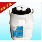 北京杀菌灭藻片厂家供应风机盘管杀菌灭藻片20 灭藻片99含量价格低廉