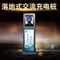 新能源电动汽车交流充电桩慢充桩立式带广告位可刷卡国家电网标准7KW