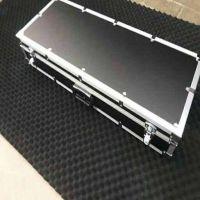 监察装备专用箱-北京智天铭仕科技有限公司厂家直销