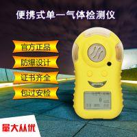 全国包邮西安华凡HFP-1201便携式O2气体检测仪氧气报警器