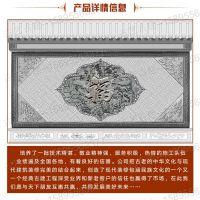 广州私家别墅混凝土什锦窗扇形漏窗