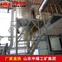 离心式喷雾干燥机,离心式喷雾干燥机工作原理,ZHONGMEI
