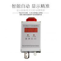 供应西安华凡单点壁挂式固定式可燃气体检测仪报警器可燃气探测器HFF-EX