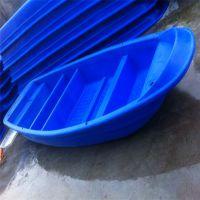 塑料船渔船小船捕鱼船钓鱼船玻璃钢船加宽养殖船冲锋舟观光塑料船