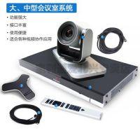 宝利通polycom group550-1080P 视频会议终端