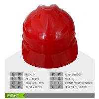 徐州建筑安全帽怎么卖?玻璃钢安全帽有几个颜色分什么人佩戴?