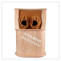 远红外线足浴桶全息能量养生桶(耗电量)
