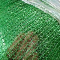 覆盖防尘网多少钱 工地绿色盖土网 大棚黑色防晒网