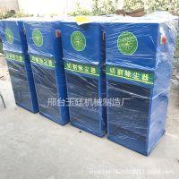 山东新型多功能切割机净化器 砂轮切割机粉尘收集器价格