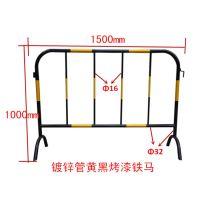 鸿宇筛网 铁马护栏 移动 电力道路施工护栏
