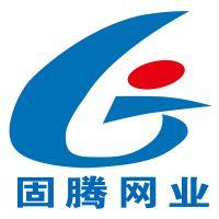 安平县固腾丝网制品有限公司