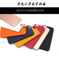 新品单色小羊纹iphone手机壳超薄PU商务皮套三星S8软胶手机外壳