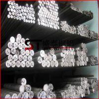 盛泰批发2a12铝棒 直径12mm铝棒 长度2.5米/支