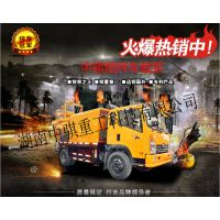 供应ZQQ6-50型车载式搅拌拖泵