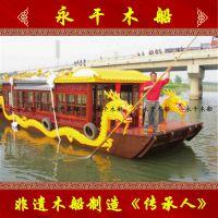供应服务类船仿古大型水上观光画舫船船 餐饮宾馆船 木船 观光船