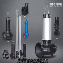 混流式潜水排污泵-天津津东牌潜水排污泵-耐高温潜水排污泵