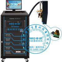 平顶山农业部农药二维码UV喷码机追溯系统厂家
