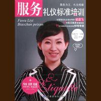 深圳企业宣传册设计定制 书刊画册印刷 产品手册期刊设计定制