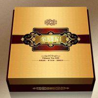 精装盒礼品盒 茶叶盒天地盖 手工盒机器做盒厂家批量定做