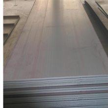 兴兴尚301高弹性不锈钢板模具刀专用不锈钢平板