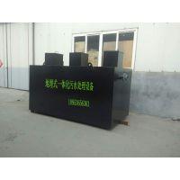 供应青海市百灵环保污水处理设备