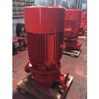 消防泵怎么调试XBD13.5/25-HL自动喷淋加压水泵90kw消防水炮泵