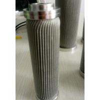 纤维素滤芯 C156.73.43.07 上海汽轮机滤芯