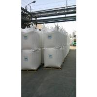 塑料颗粒/塑料粒子专用吨袋 集装袋500-1000KG专用大包装袋