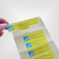 厂家直销 铜版纸不干胶 平张铜版纸标签定制 耐高温电子标签印刷