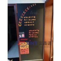 中山多种家用教学板O上海办公专用黑板O黑板容易擦洗