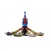 自控飞机 公园儿童游乐设备