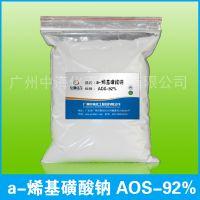 a-烯基磺酸钠 AOS发泡剂 洗衣粉 无磷洗涤剂原料