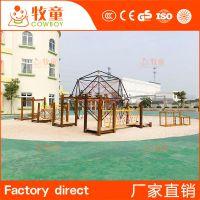 牧童专业儿童淘气堡游乐园儿童拓展设备攀爬网绳网定制