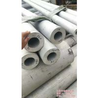 大庚不锈钢(图)、不锈钢焊管批发哪里有、威海不锈钢焊管批发