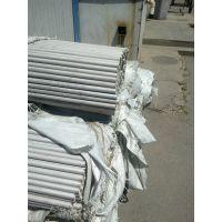 456x8不锈钢焊管温州焊管厂家可定做