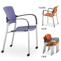 塑料四脚培训椅 众晟学习可重叠会议椅 洽谈会客椅子