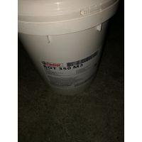嘉实多iloform RN 430多金属成型油