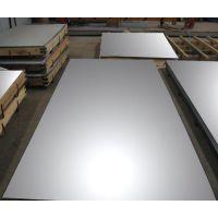 宝逸供应优质 5Cr3Mn1圆钢SiMo1V耐冲击工具用钢耐腐蚀耐磨 可加工 放心道选