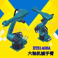 工业六关节机器人机械手臂北一制造BYB2020A全自动实用性强简单操
