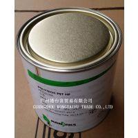 艾康.色丽可PET HF系列油墨 不含卤素及多环芳香烃PAHs薄膜油墨