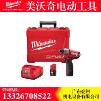 米沃奇M12CID 充电式无刷电动螺丝刀起子机 美国Milwaukee2453-20