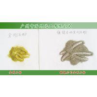 贻顺牌微粉专用化学镀镍水镀层致密 Q/YS.612陶瓷表面化学镀镍