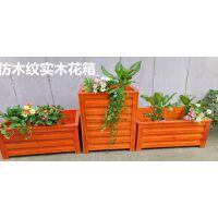聚锦苑HUX036樟子松防腐实木系列园林景观花箱