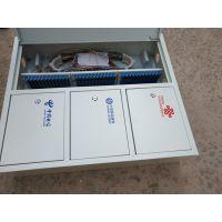 专业生产电信 移动 联通三合一光72芯分纤箱 48芯三网合一分纤箱