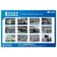 江苏300MW智能化电池组件封装线|太阳能灯箱组件生产线