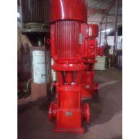 上海江洋室外消火栓泵XBD7/40-HY消防泵厂家